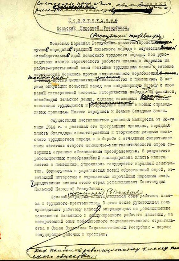 Poprawki Stalina na konstytucji PRL z1952 r. Tekst Konstytucji Polskiej Rzeczypospolitej Ludowej (taka była oficjalna nazwa państwa polskiego od 1952 do 1989 roku) został przetłumaczony na język rosyjski ipoprawiony przez Stalina, zanim zajął się nim polski sejm. Źródło: Poprawki Stalina na konstytucji PRL z1952 r., 1952, Archiwum Akt Nowych, domena publiczna.