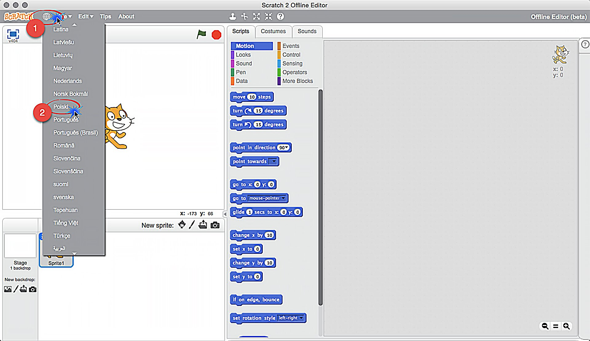 Zrzut okna środowiska Scratch zrozwiniętą listą dostępnych języków