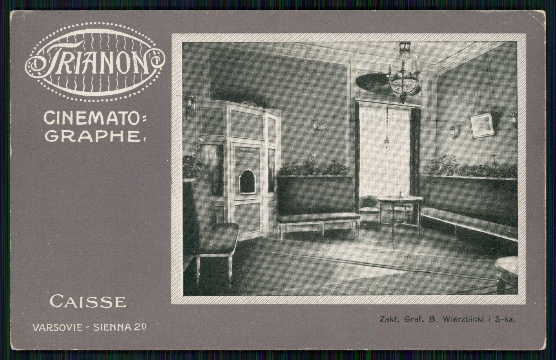 Reklama kina Trianon