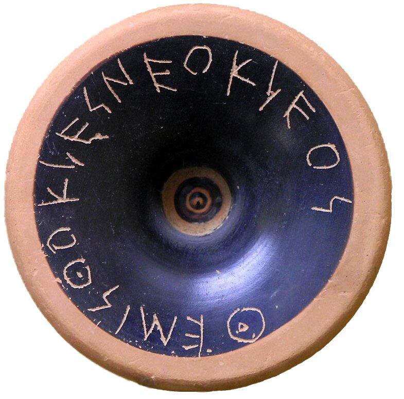 Ostrakon Ostrakon Źródło: Marsyas, Wikimedia Commons, licencja: CC BY-SA 2.5.