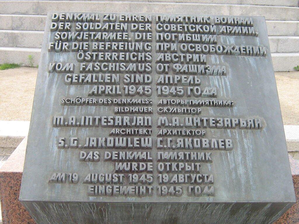 """Ilustracja 4.Tablica przed kolumną znapisem: """"Pomnik ku chwale żołnierzy Armii Sowieckiej, którzy wyzwolili Austrię od nazizmu. Kwiecień 1945"""", widok współczesny."""