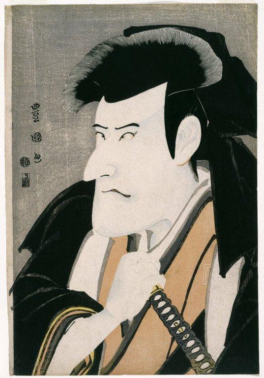 Aktor Ichikawa Komazo II Ilustracja1 Źródło: Utagawa Toyokuni I, Aktor Ichikawa Komazo II, ok. 1789, barwna odbitka drzeworytowa, Brooklyn Museum, domena publiczna.