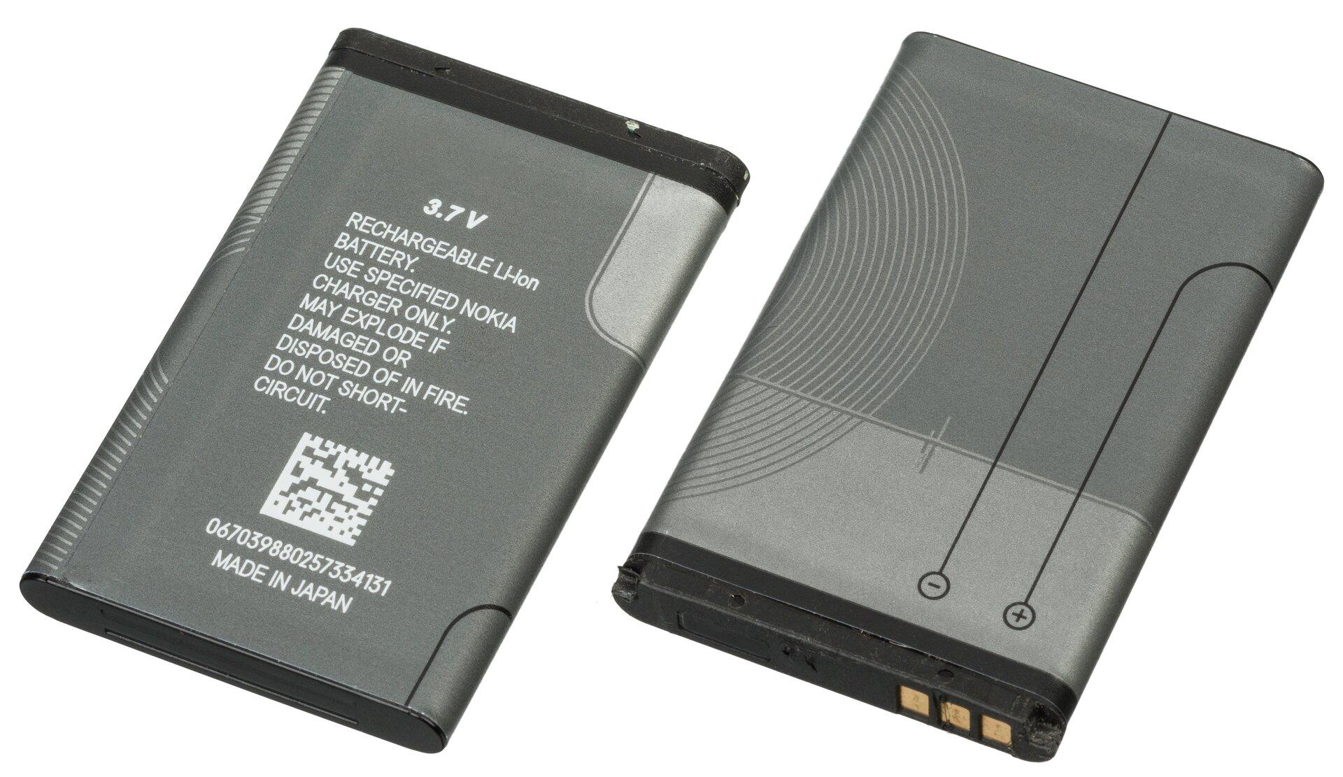 Akumulator do telefonu komórkowego onapięciu 3,7 V(widok dwustronny)