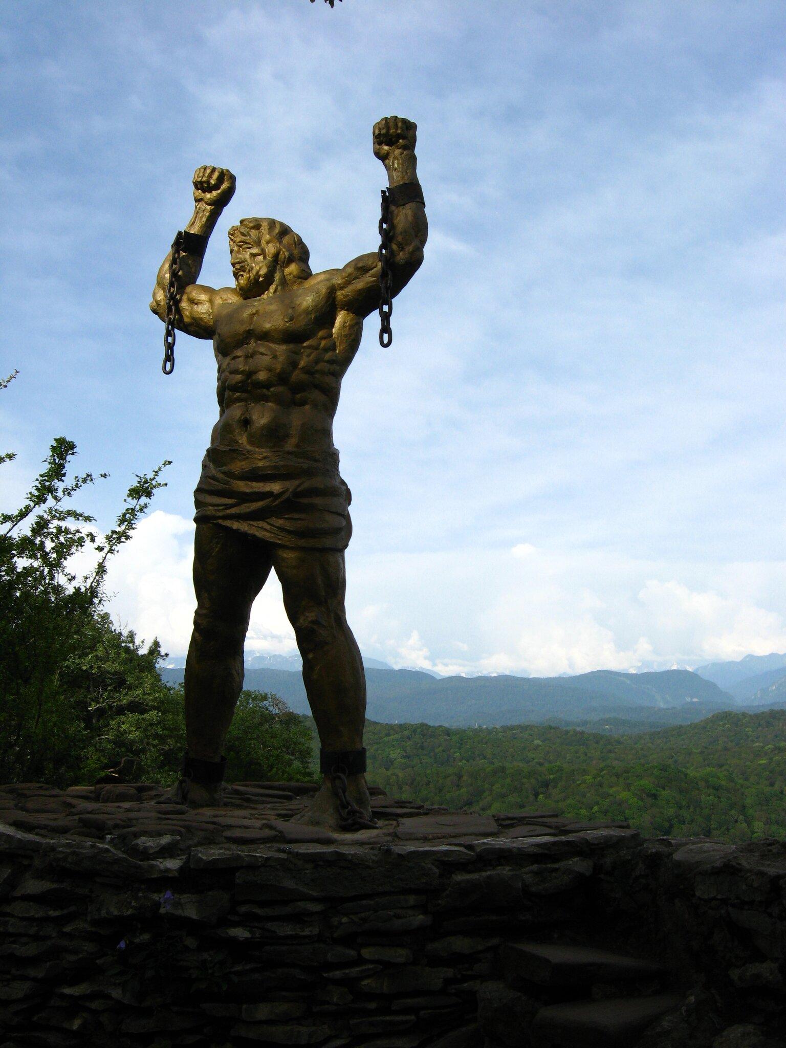 Prometeusz Ludzki Bóg Kultura Odmienia Epodrecznikipl