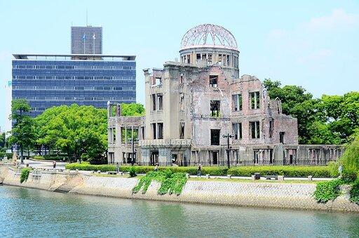 Sytuacja wJaponii wlatach 1945–1948