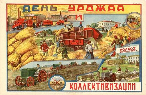 Przemiany gospodarcze epoki stalinowskiej